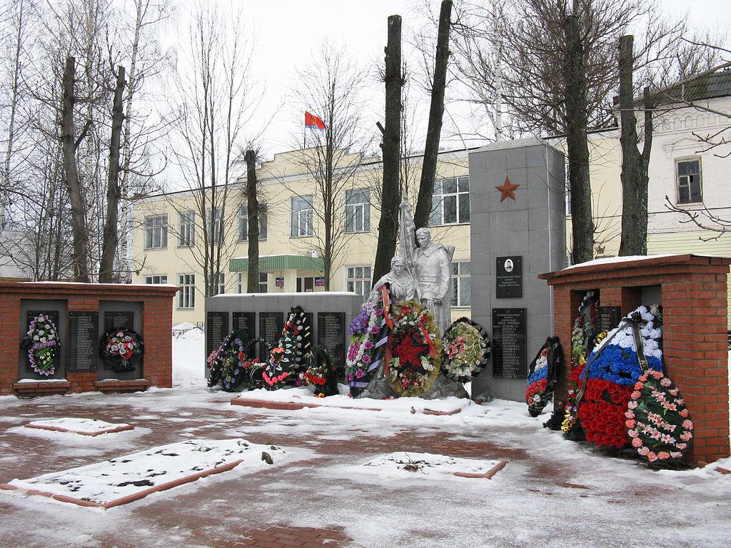 Мемориал в память павшим в Великой Отечественной войне в Дорохове