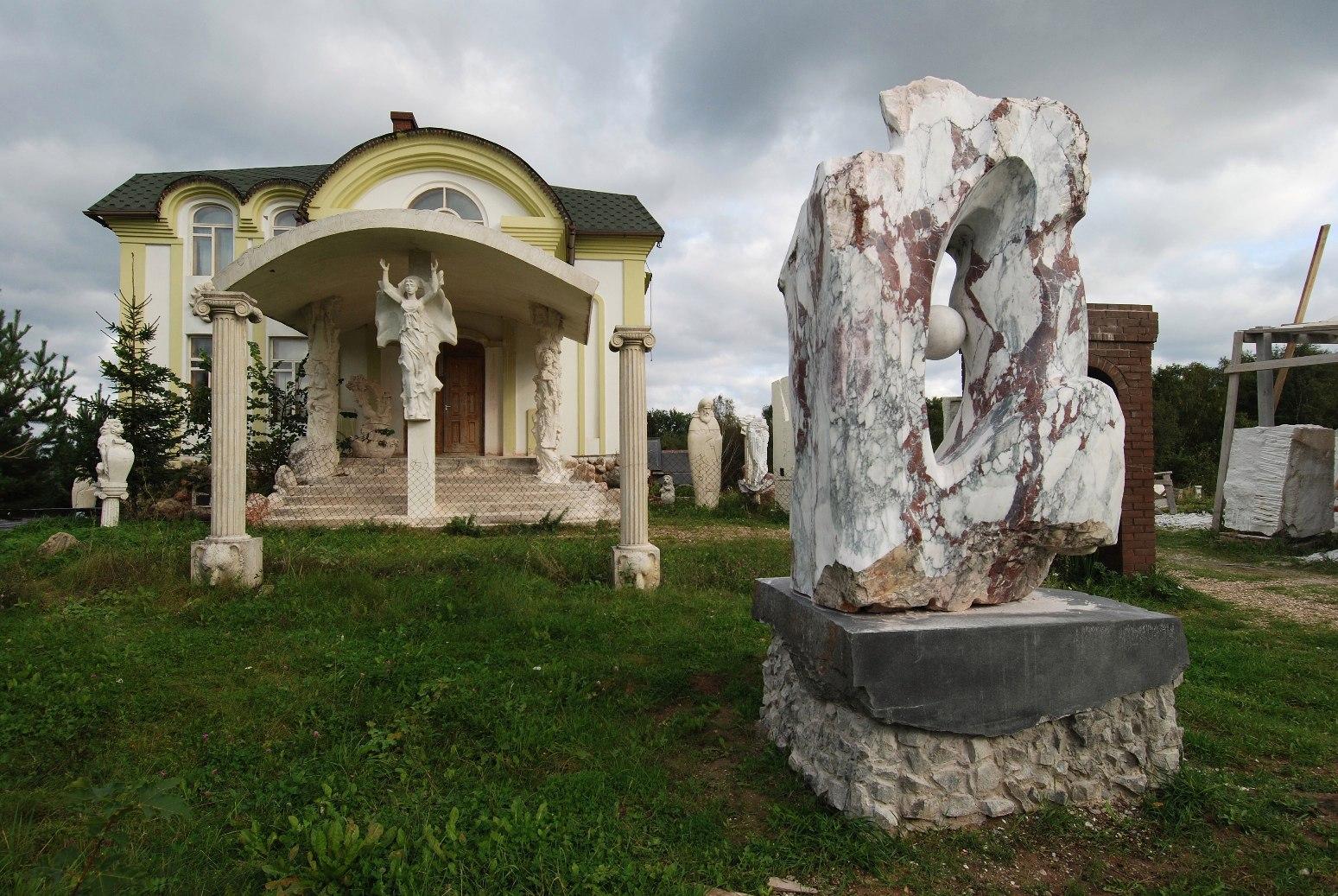 Парк и галерея скульптора Сергея Казанцева