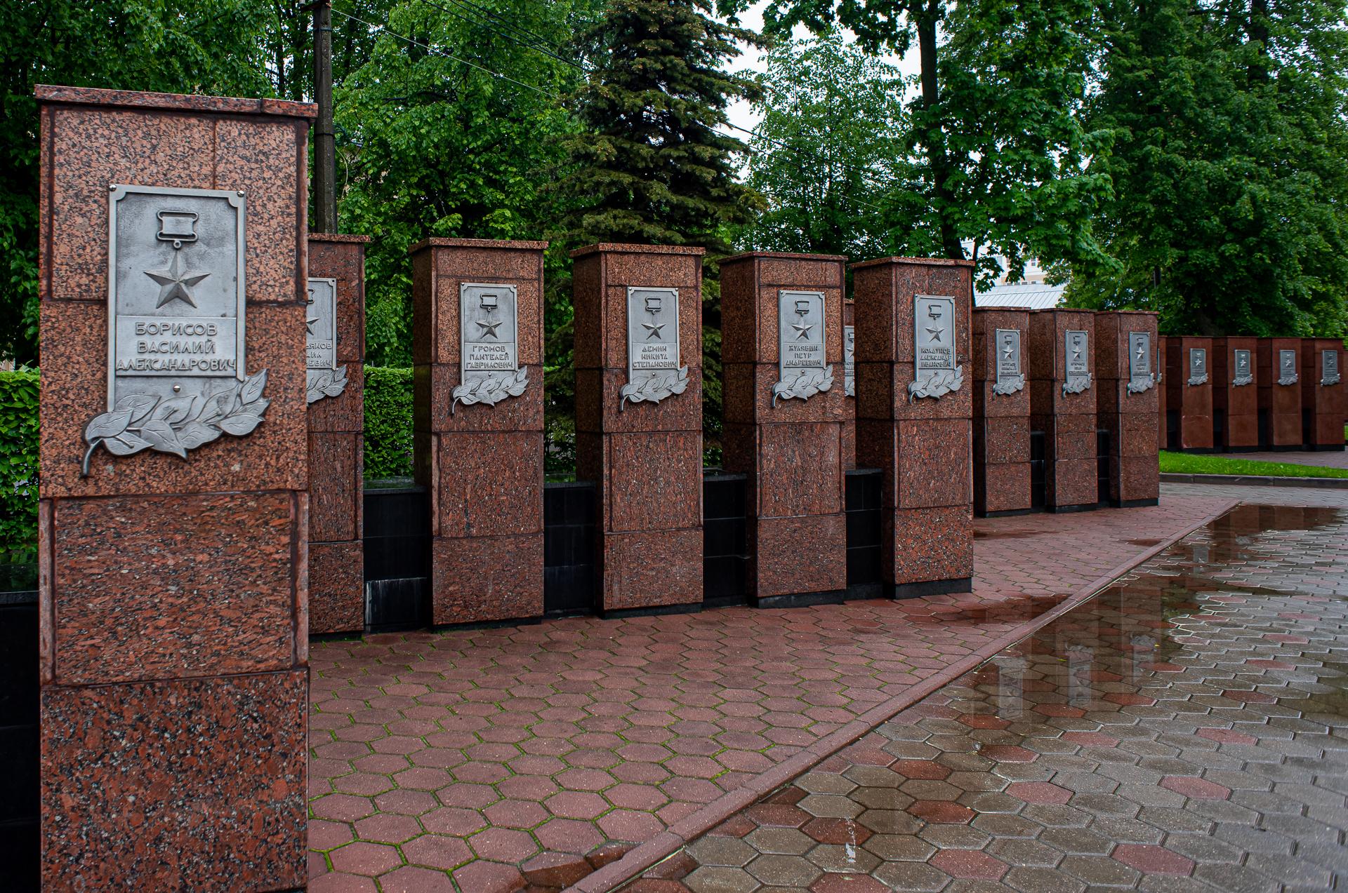 Ногинск, мемориал ВОВ, Вечный огонь