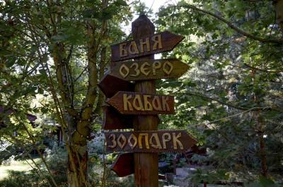 """База отдыха """"Боярская усадьба"""" в деревне Свистуха"""