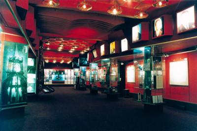 Музей ракетно-космической корпорации «Энергия»