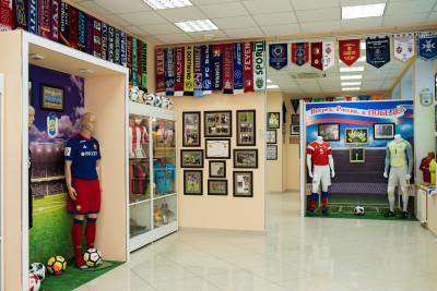 Музей футбола в Коломне