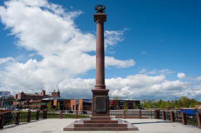 Наро-Фоминск, памятная стелла