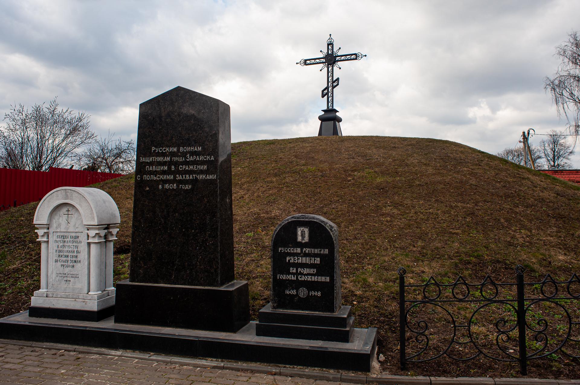 Зарайск, Благовещенская церковь
