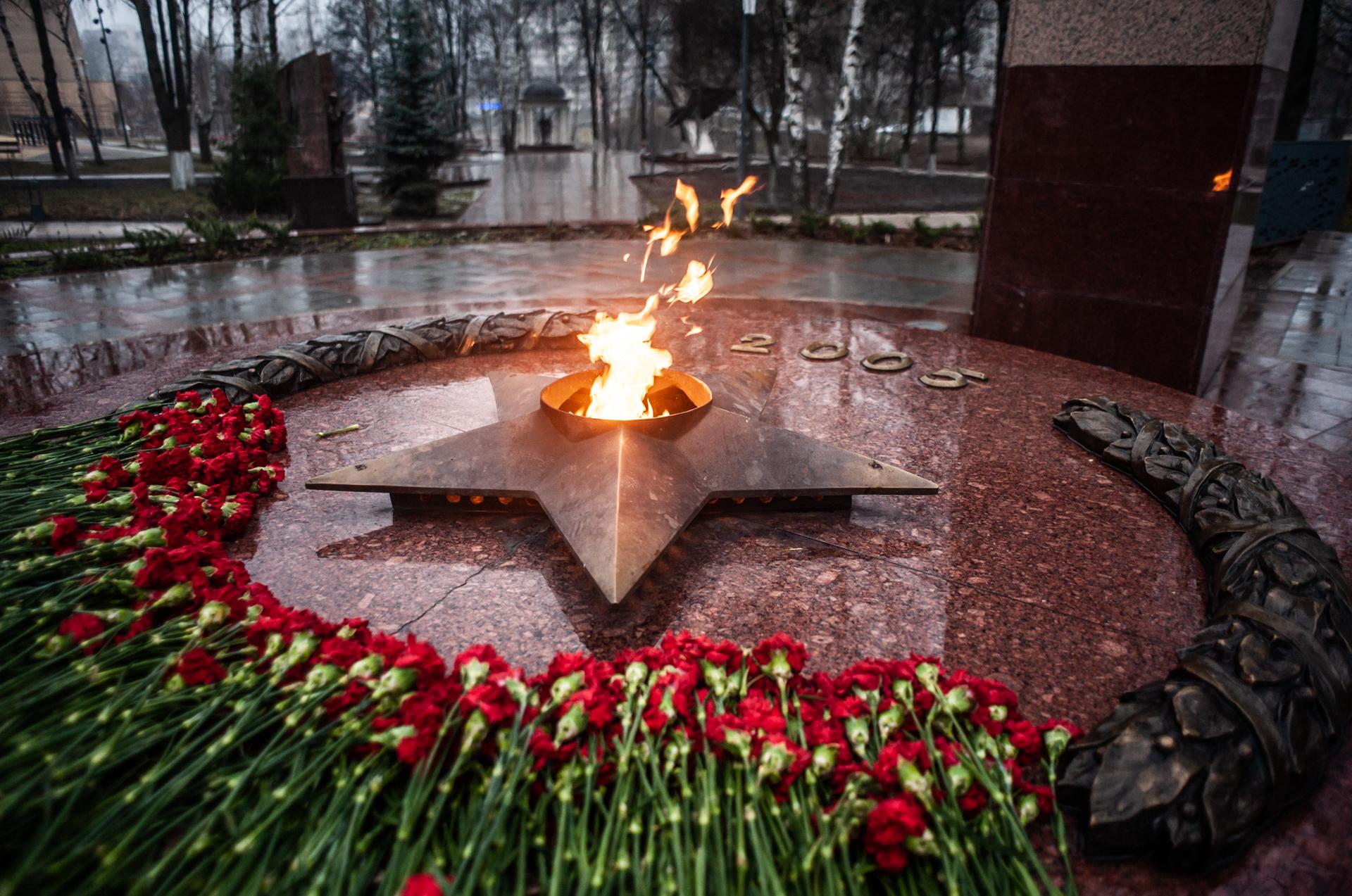 Видное, мемориал Журавли