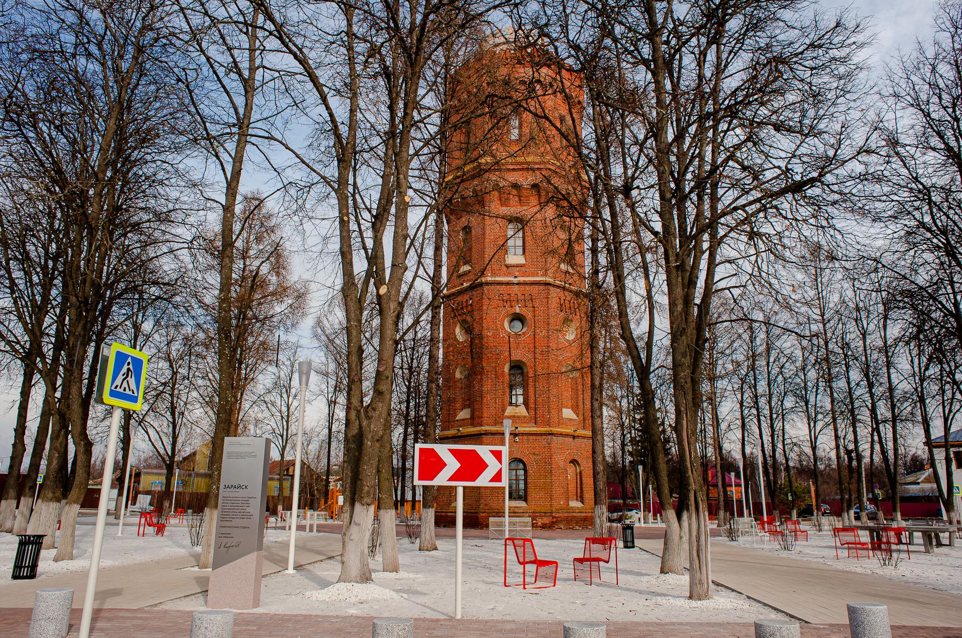 Зарайск, Водонапорная башня