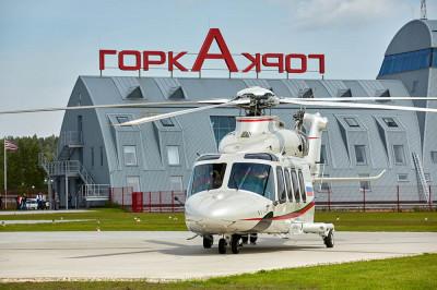 Вертодром «Горка»