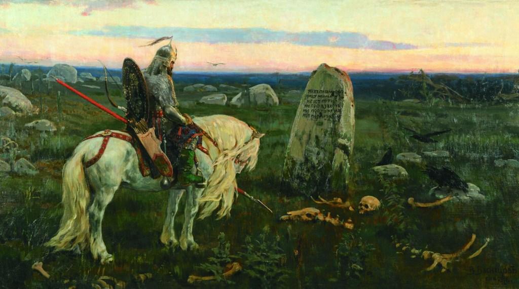 Виктор Михайлович Васнецов «Витязь на распутье», 1882 год
