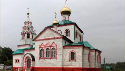 Церковь Троицы Живоначальной в Аверкиеве