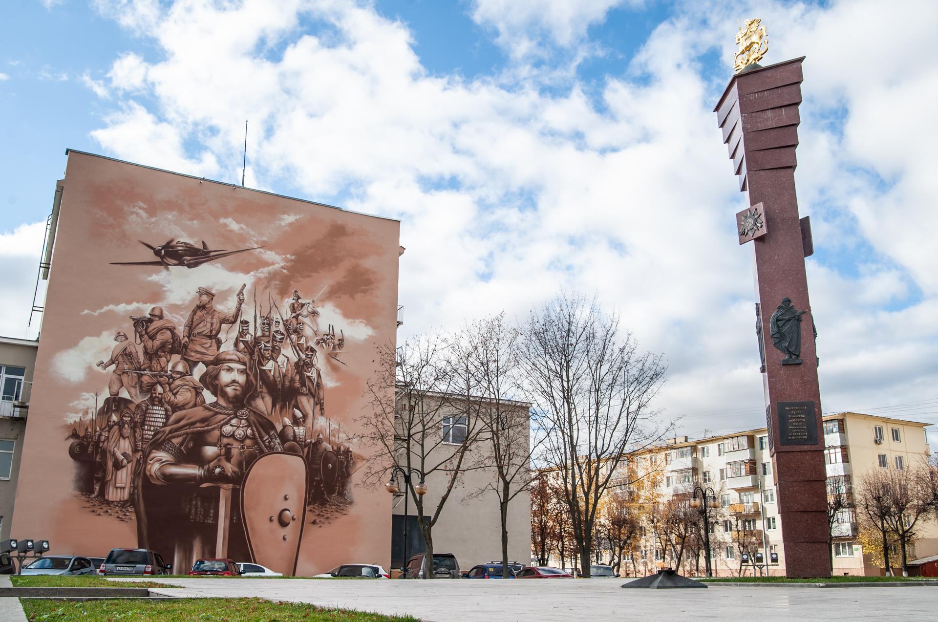 Серпухов. Город воинской доблести