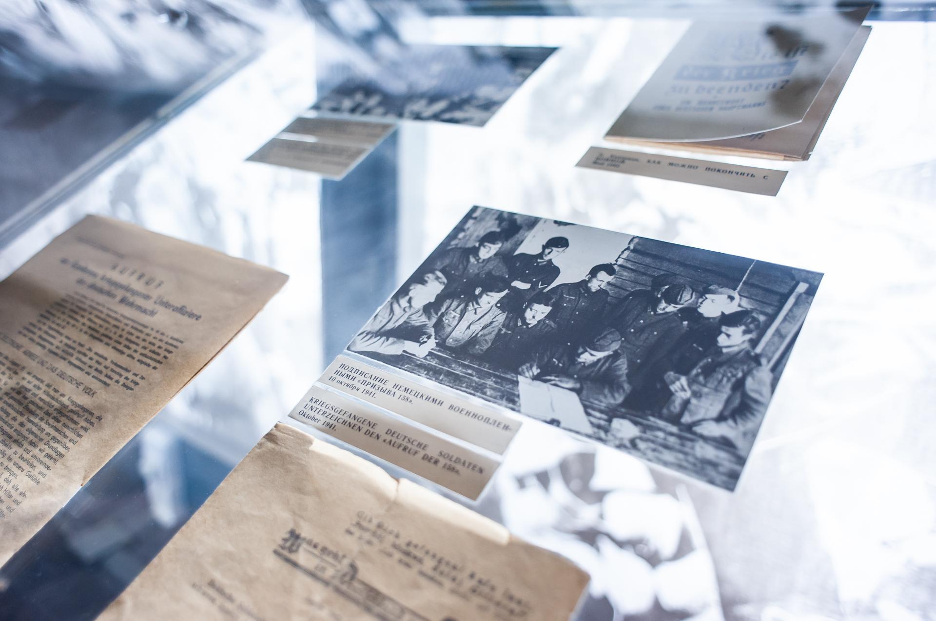 Красногорск, Мемориальный музей немецких антифашистов (Красногорский филиал Музея Победы)
