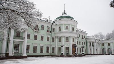 Парк-отель «Морозовка»