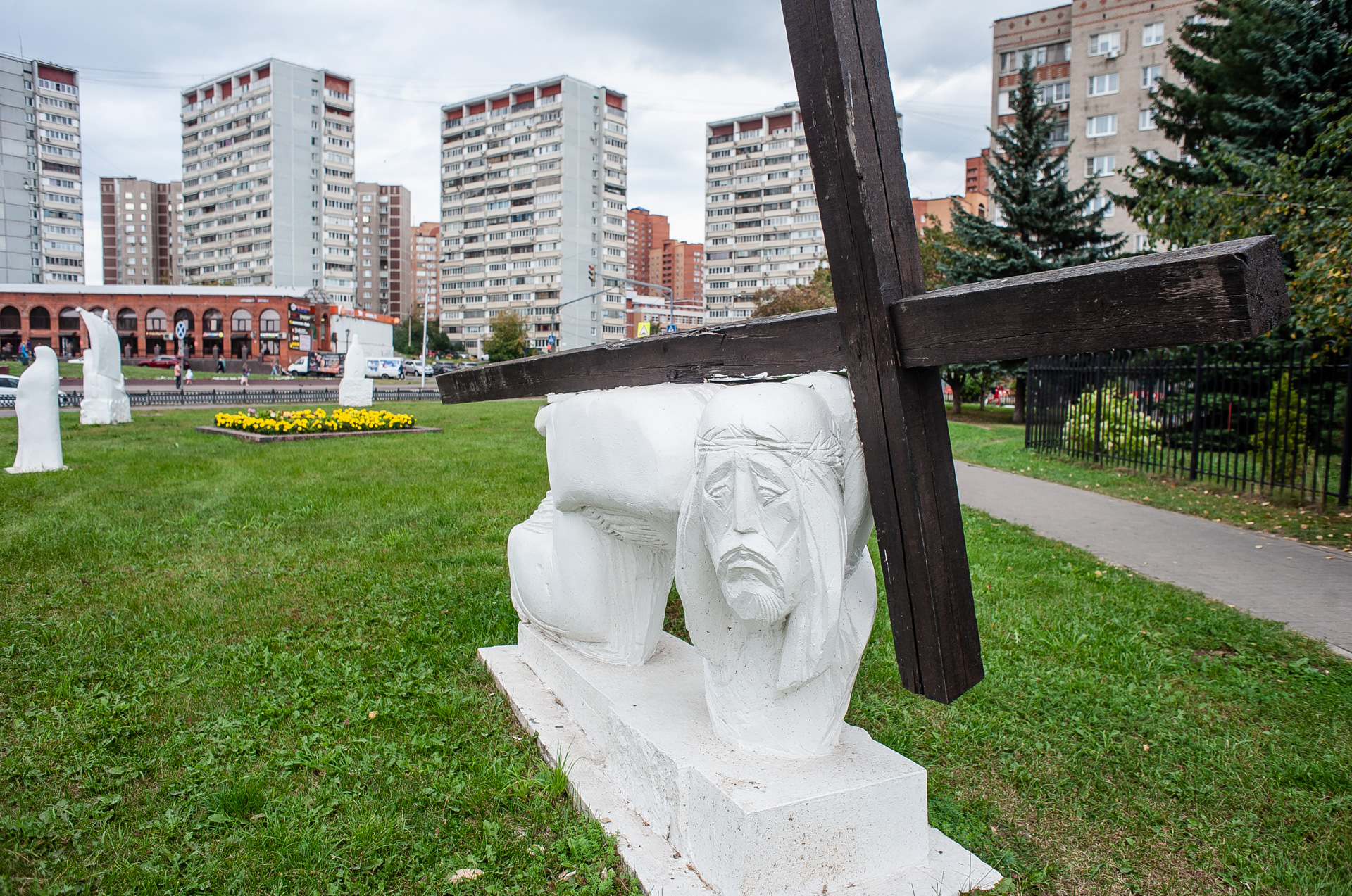 Город Дзержинский