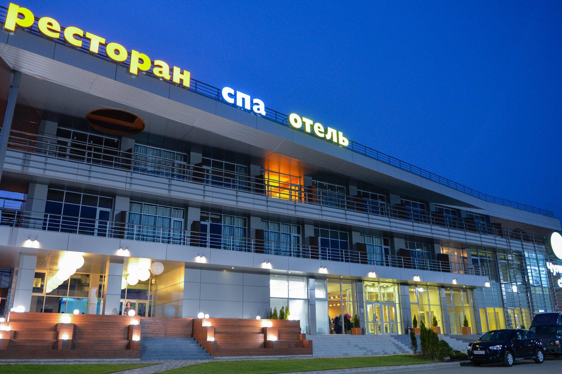 Загородный арт-отель «Чулково club»