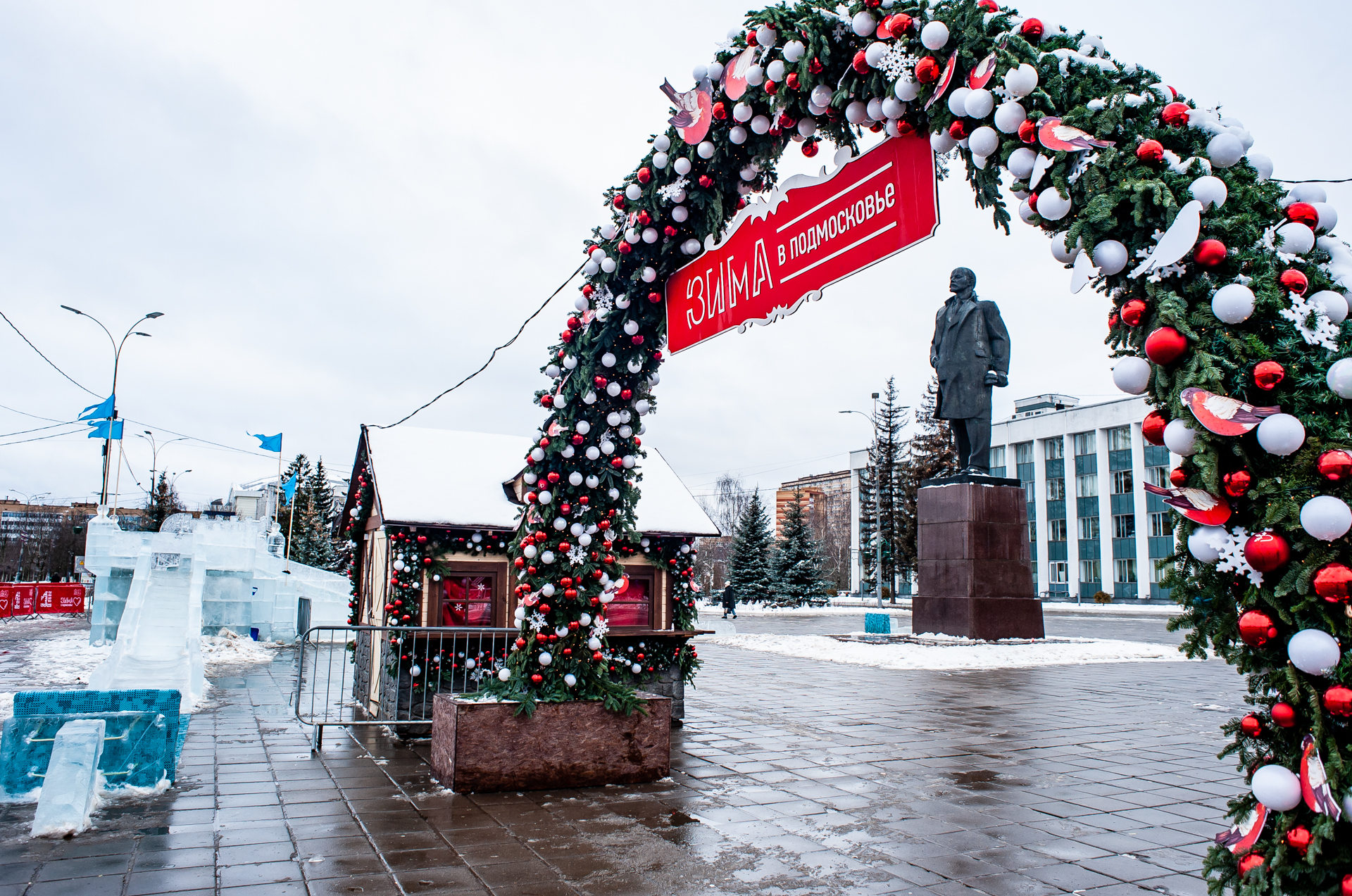 Одинцово. Центральный городской парк, памятник Ленину