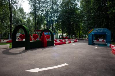 Королёв, центральный городской парк