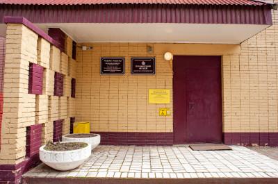 Пущино, Пущинский музей