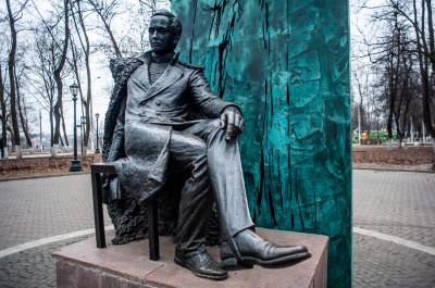 Подольск, парк им. В.Талалихина, памятник Лермонтову