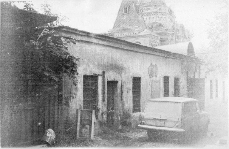 Ансамбль присутственных мест в Дмитрове. Тюремный флигель