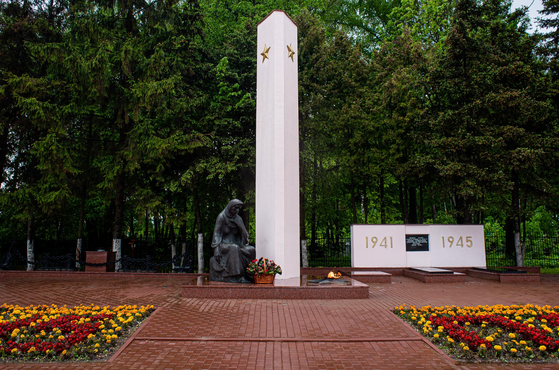 Солнечногорск, Мемориал «Скорбящая мать» с Вечным огнем
