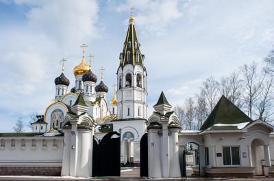 Истринский район, Княжье Озеро, Храм Александра Невского