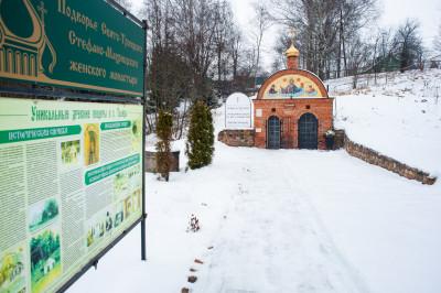 Подземный пещерный храм Дмитрия Солунского