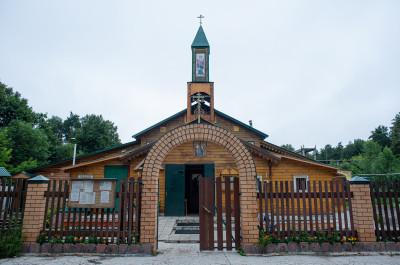 Монино, Храм Александра Невского