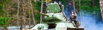 Военно-патриотический центр Ивана Черняховского