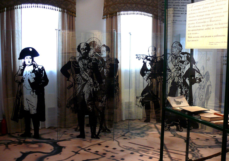 Экспозиция «Герои романа «Война и мир» на Бородинском поле»