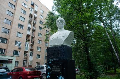 Монино, Маслов Константин Васильевич