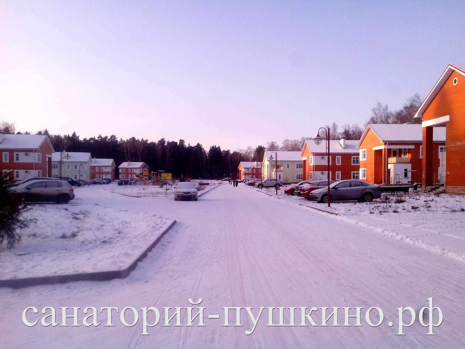 Санаторий «Пушкино»