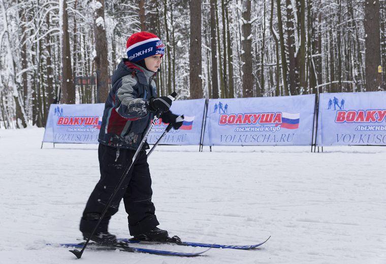 Лыжный клуб «Волкуша»