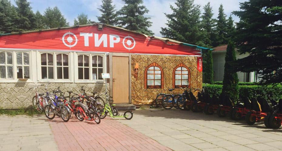 Семейный отель «Фореста фестиваль парк»