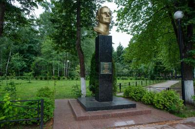 Монино, Парк у Дома офицеров, монумент Гагарину