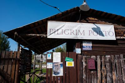 Киногород «Piligrim porto»