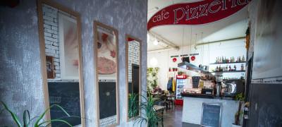 Пиццерия «Антонио» в Дмитрове