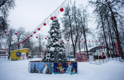 Егорьевск, Парк культуры и отдыха «Пегас»