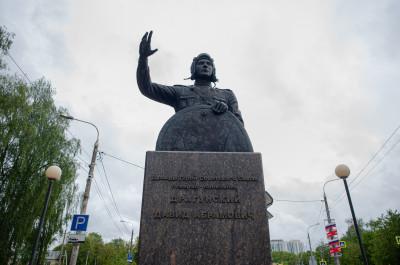 Солнечногорск, Драгунский Давид Абрамович