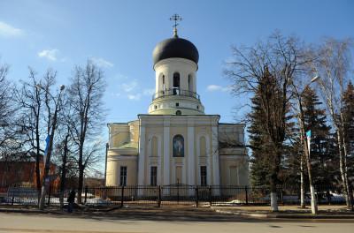 Никольский собор в Наро-Фоминске