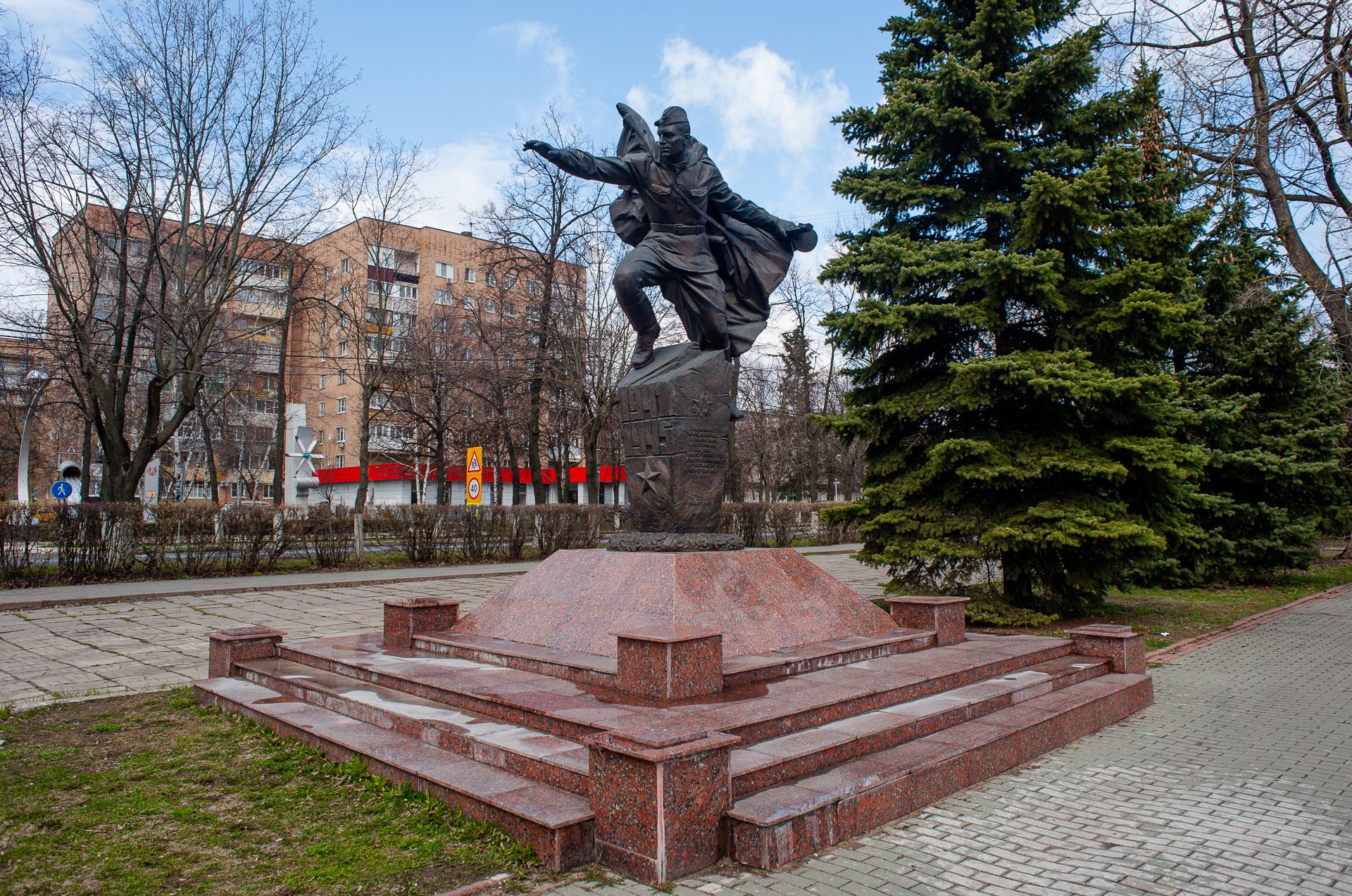 Ступино, памятник участникам военных конфликтов