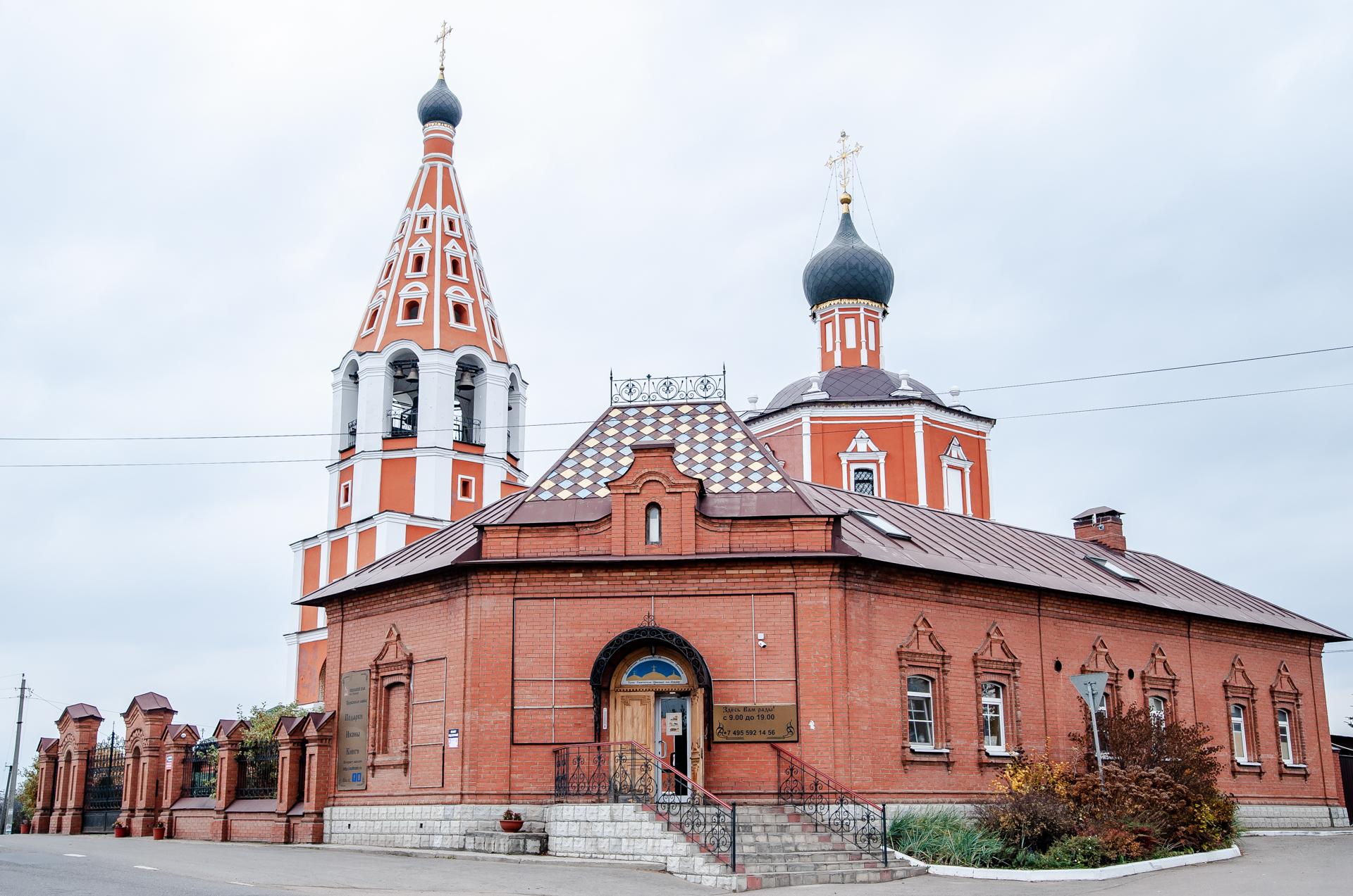 Село Озерецкое, Свято-Никольский Храм