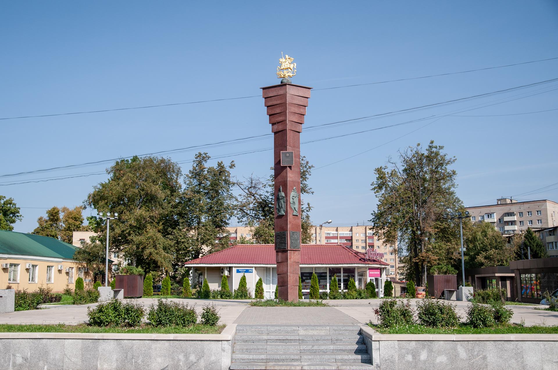 Стелла Город воинской доблести в Солнечногорске