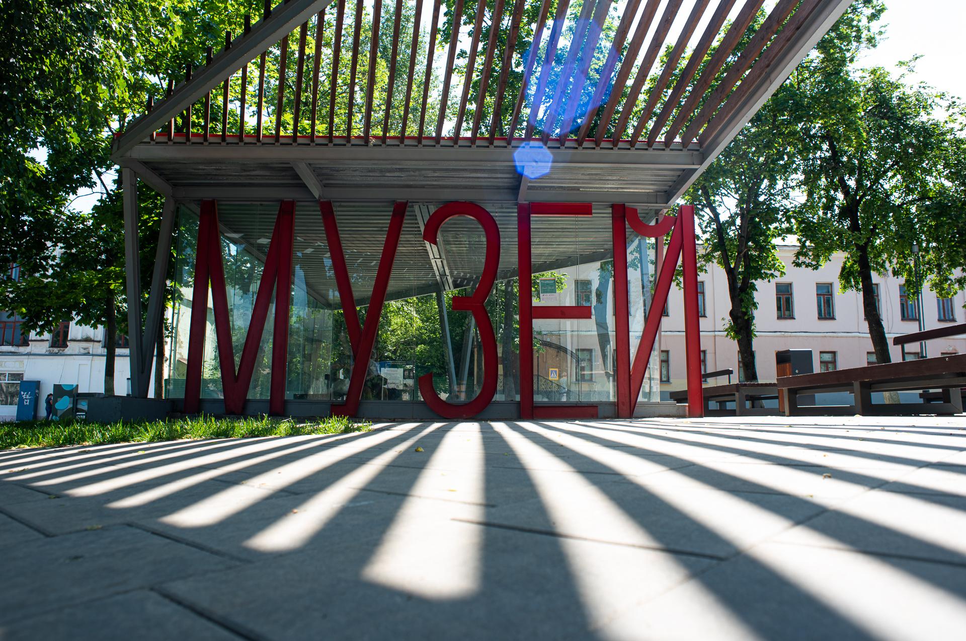 Егорьевск, Егорьевский историко-художественный Музей