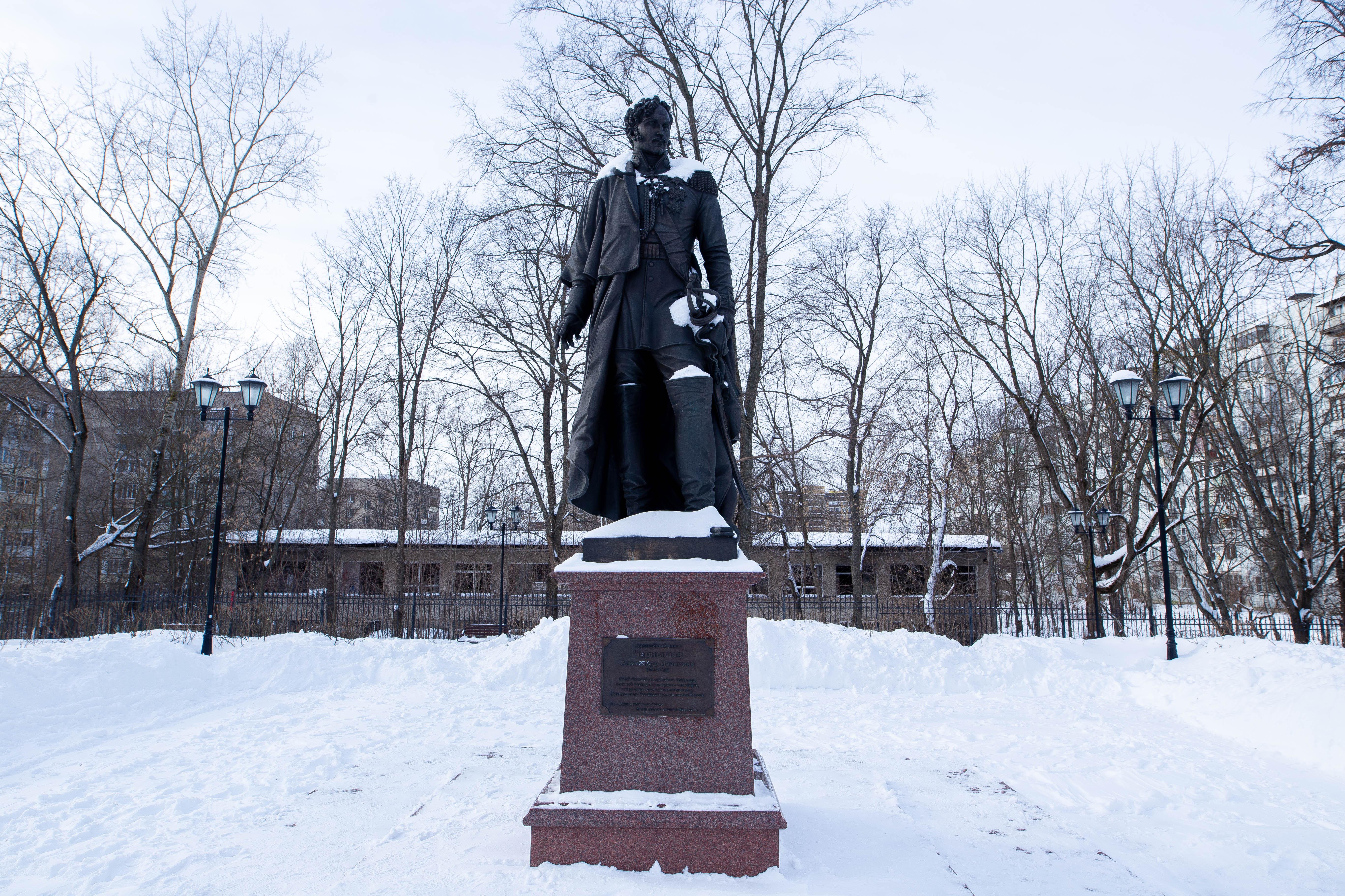 Усадьба «Лыткарино» (Чернышевых), памятник Чернышеву