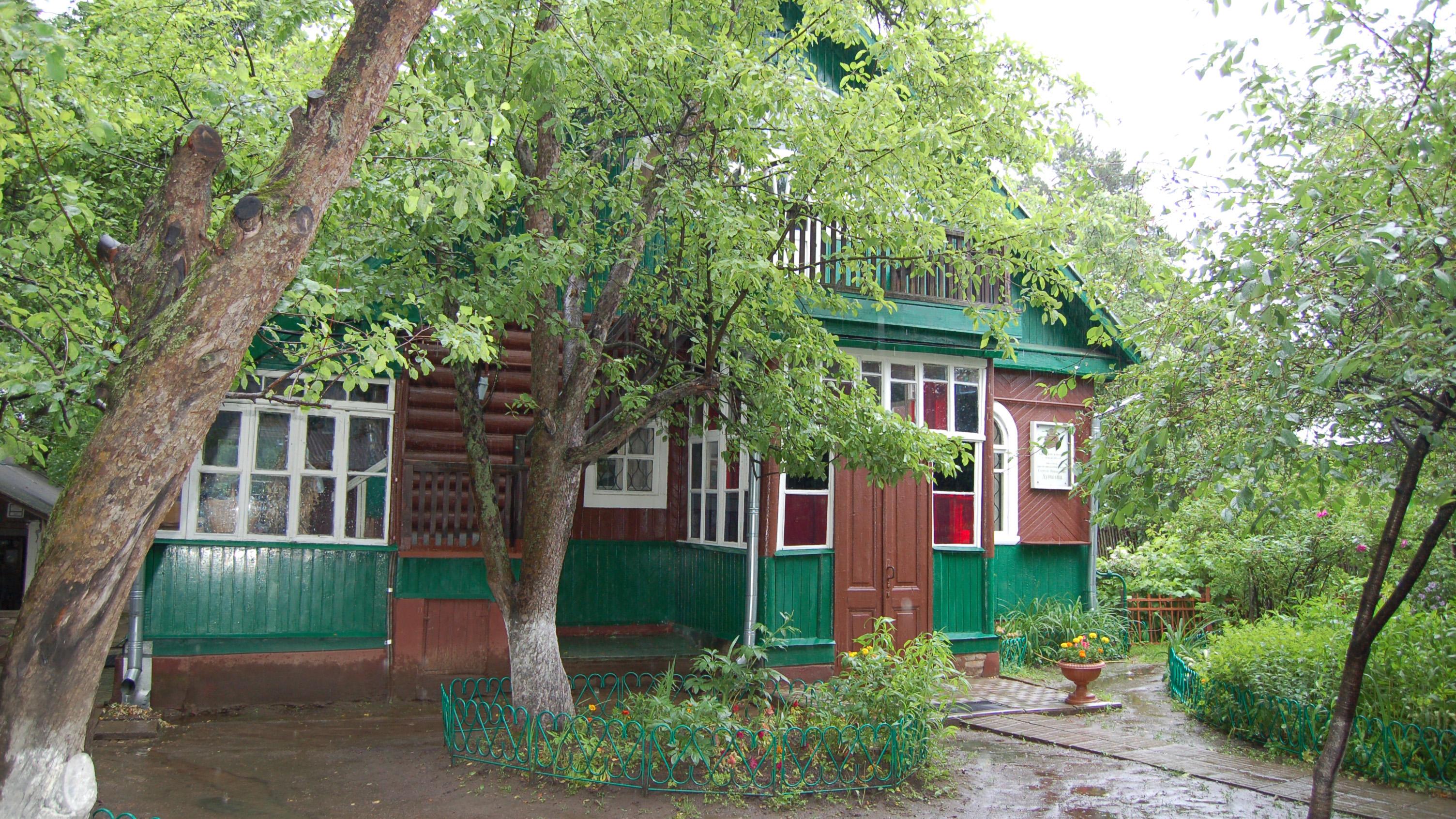 Мемориальный дом-музей Сергея Дурылина