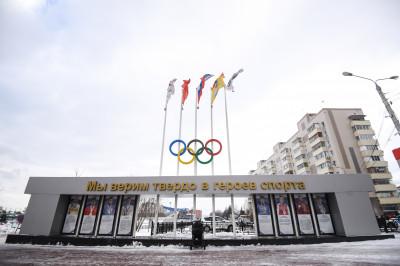 Домодедово, Олимпийская аллея