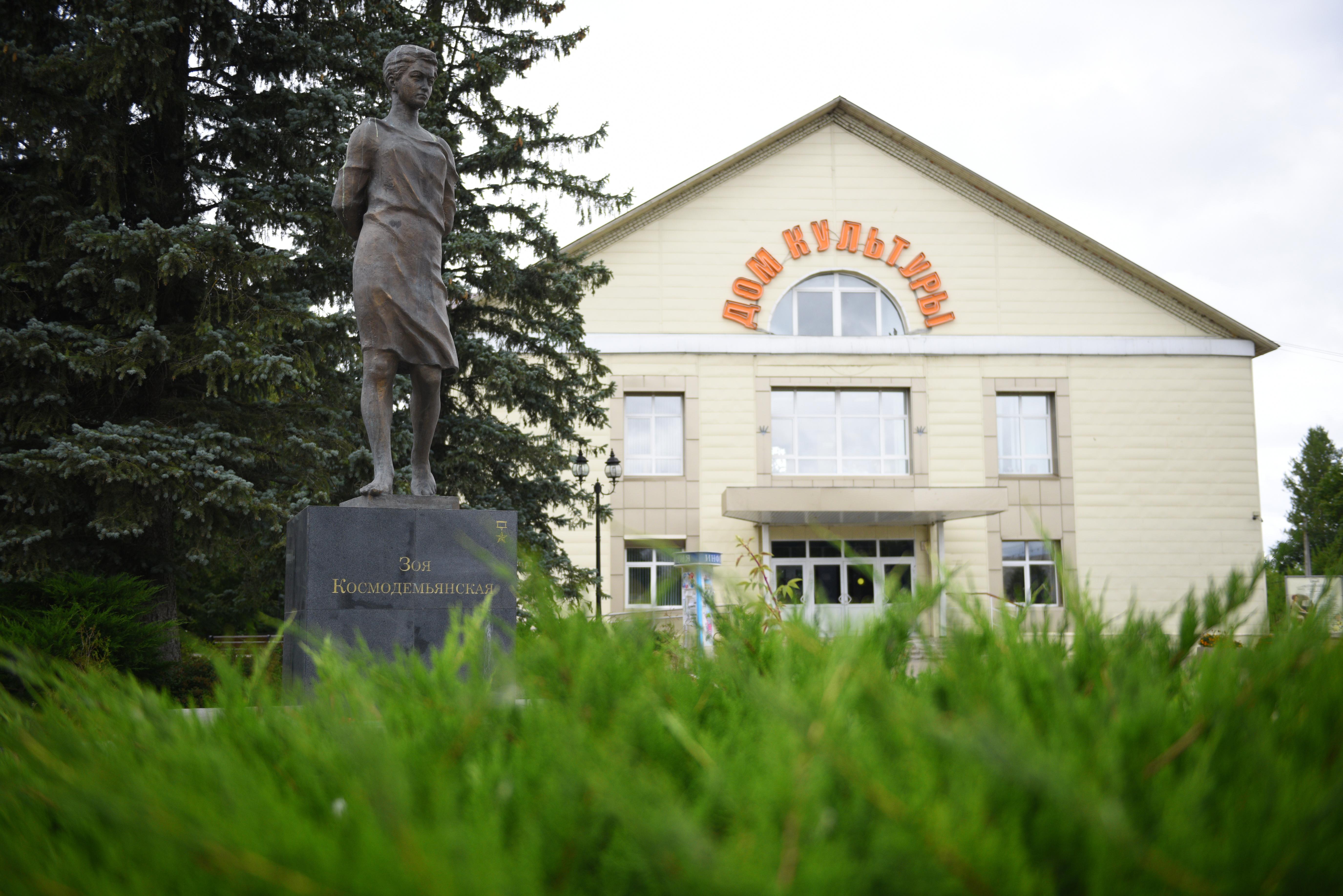 Памятник Зои Космодемьянской в Рузе