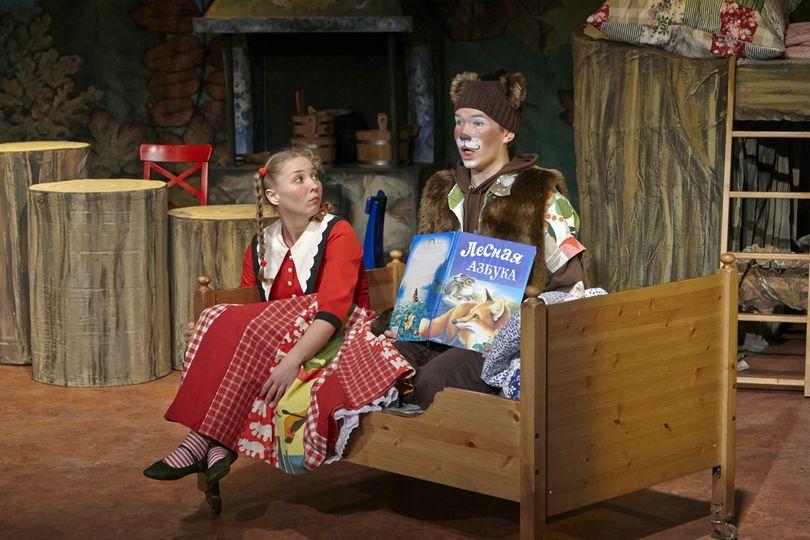 Театр «ФЭСТ». Спектакль «Маша и три медведя»