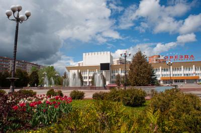 Наро-Фоминск,Культурный центр Звезда