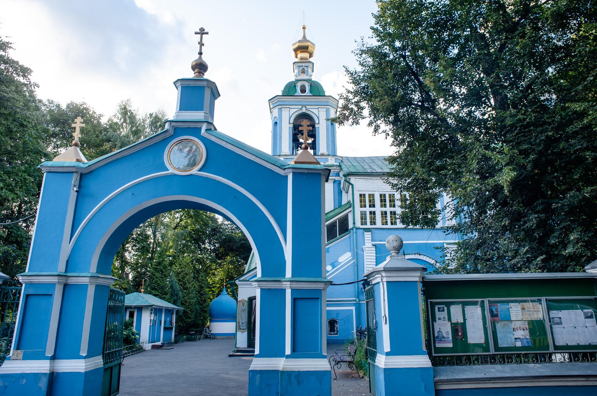 Церковь Михаила Архангела в Балашихе